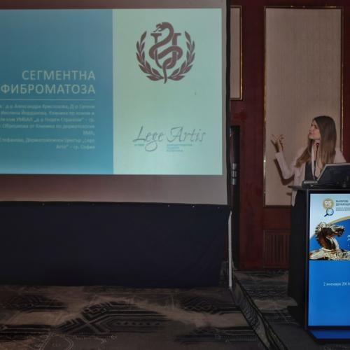 Д-р Александра Христозова представя свой клиничен случай пред дерматологичната публика