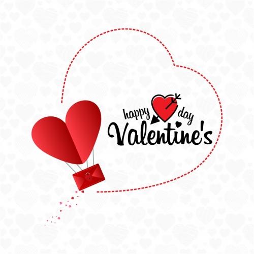 Промоция Свети Валентин
