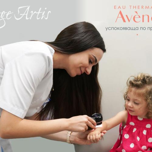 Кампания за превенция на рак на кожата на Lege Artis и Eau Thermale Avene