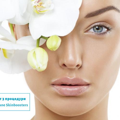 промоция дермални обновители Skin boosters