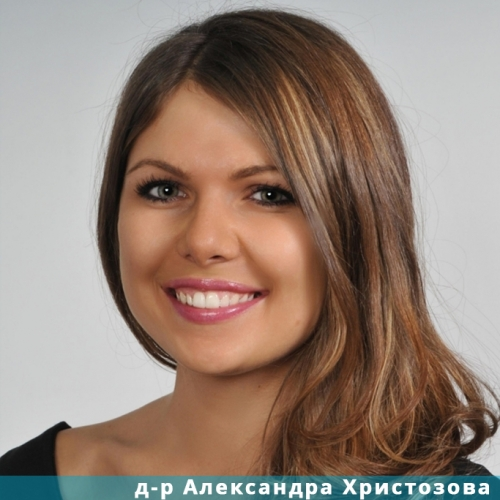Alexandra Hristozova